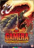 GAMERA : LA COLLECTION COMPLETE EN BLU-RAY