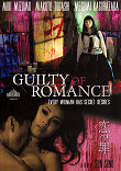 GUILTY OF ROMANCE (KOI NO TSUMI) - Critique du film