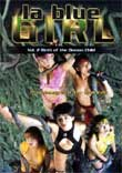 LA BLUE GIRL LIVE 2 : BIRTH OF THE DEMON CHILD  (INJU GAKUEN 2 : MASHO NO HIME TANJO JISSHA HEN) - Critique du film