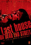 LAST HOUSE ON DEAD END STREET, THE (NEO EDITION) - Critique du film