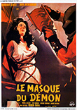 MASQUE DU DÉMON, LE (LA MASCHERA DEL DEMONIO) - Critique du film