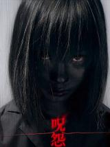 JU-ON - THE GRUDGE : GIRL IN BLACK - Poster