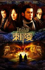THE TREASURE HUNTER - Poster 2