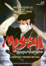 MUSASHI : THE DREAM OF THE LAST SAMURAI - Poster