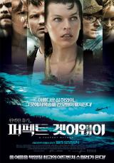 A PERFECT GETAWAY - Korean Poster