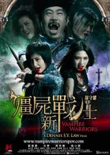 VAMPIRE WARRIORS - Poster