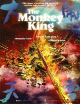 THE MONKEY KING 3D - Teaser Poster