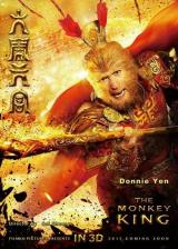 THE MONKEY KING 3D - Teaser Poster 3