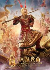 THE MONKEY KING 3D - Poster