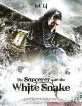 THE SORCERER AND THE WHITE SNAKE - Poster