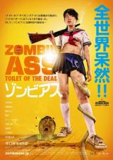ZOMBIE ASS : TOILET OF THE DEAD - Poster