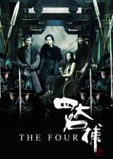 THE FOUR (2012) - Poster