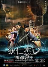 YOUNG DETECTIVE DEE : RISE OF THE SEA DRAGON - Poster