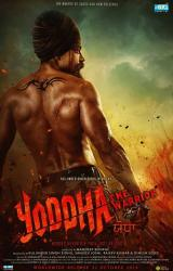 YODDHA THE WARRIOR - Poster