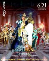 SEINTO SEIYA : LEGEND OF SANCTUARY - Poster