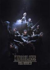 KINGSGLAIVE : FINAL FANTASY XV - Poster