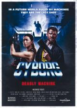 CYBORG: DEADLY MACHINE : Affiche #12641