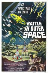 ex: BATTLE IN OUTER SPACE  - Poster