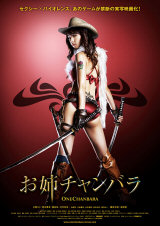 CHANBARA BEAUTY - Poster japonais