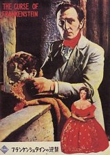 CURSE OF FRANKENSTEIN, THE Poster 5