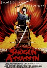 SHOGUN ASSASSIN Poster 1