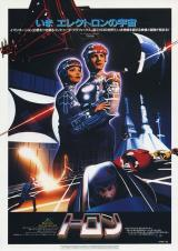 TRON - Poster
