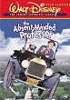 THE ABSENT MINDED PROFESSOR DVD Zone 1 (USA)