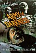 ARMY OF DARKNESS : EVIL DEAD III DVD Zone 1 (USA)