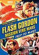 FLASH GORDON'S TRIP TO MARS (Serie) DVD Zone 2 (France)