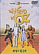 THE WIZARD OF OZ DVD Zone 2 (Japon)