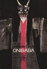ONIBABA : Poster #12789