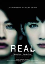 REAL (2013) - Poster
