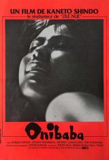 ONIBABA : Affiche #12786