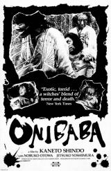 ONIBABA : Poster #12787