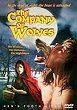 THE COMPANY OF WOLVES DVD Zone 1 (USA)