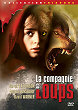 THE COMPANY OF WOLVES DVD Zone 2 (France)