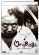 ONIBABA DVD Zone 2 (France)